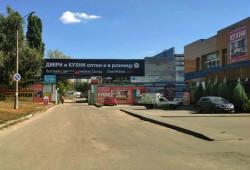 Въезд между  стекольным заводом «Раско»  и домом №172
