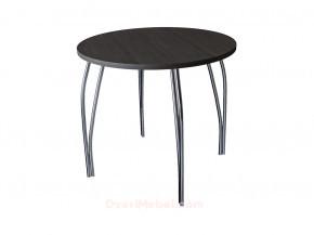 Стол обеденный круглый LС (ОС-11) Венге