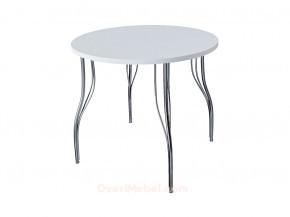 Стол обеденный круглый LС (ОС-12) Белый
