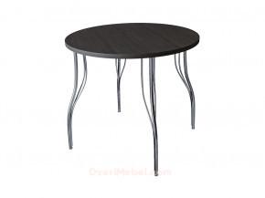 Стол обеденный круглый LС (ОС-12) Венге